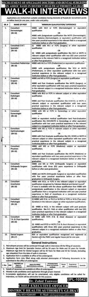 District-Health-Authority-Gujrat-Jobs-2019