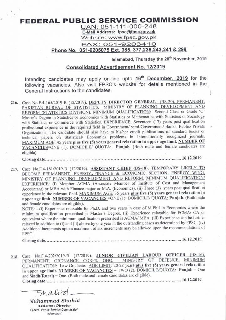 FPSC-Jobs-December-2019-Federal-Public-Service-Commission