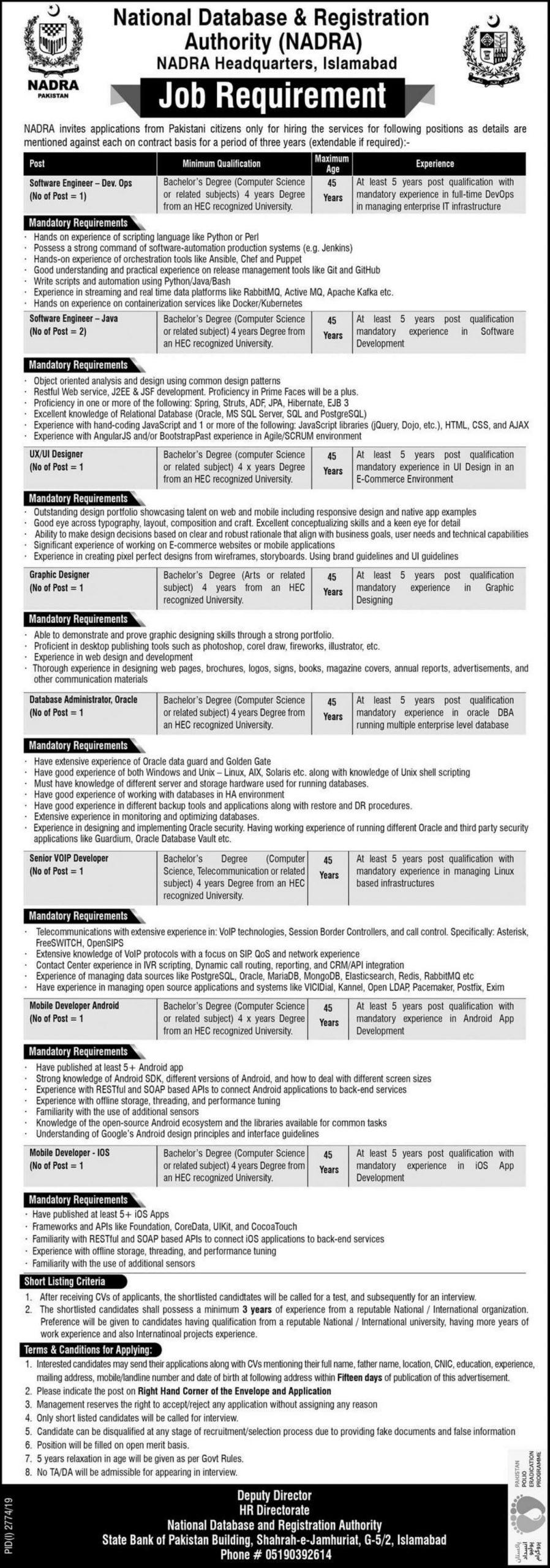 NADRA-Headquarters-Islamabad-Jobs-2019