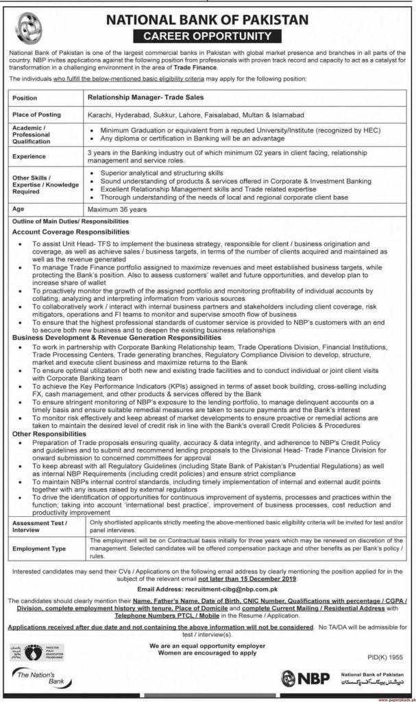 National-Bank-of-Pakistan-NBP-Jobs-2019-December
