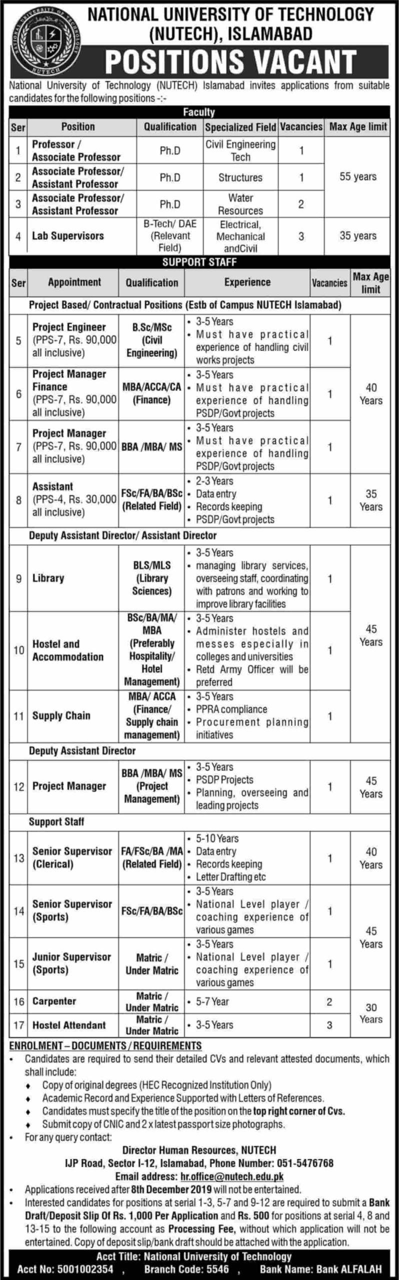 National-University-of-Technology-NUTECH-Islamabad-Jobs-2019-Latest
