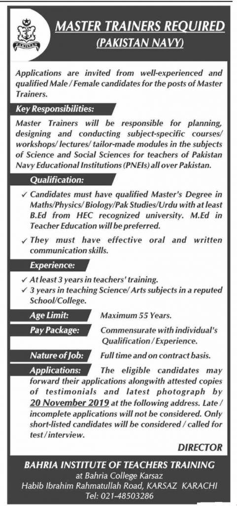 Pakistan-Navy-Jobs-2019