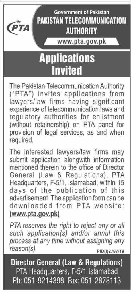 Pakistan-Telecommunication-Authority-PTA-Jobs-2019