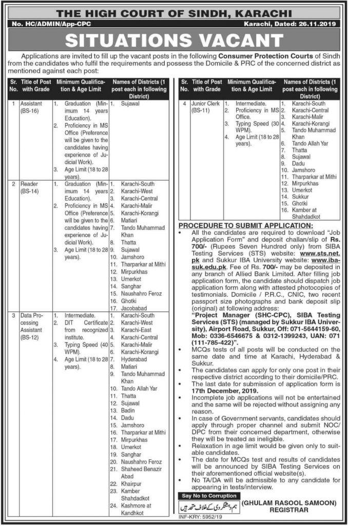 Sindh-High-Court-Karachi-Jobs-2019