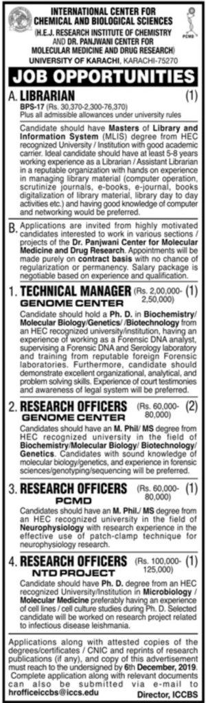University-of-Karachi-Jobs-2019