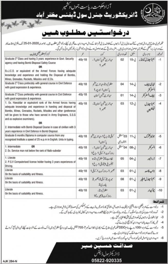 Directorate-General-Civil-Defence-Muzaffarabad-Jobs-2019