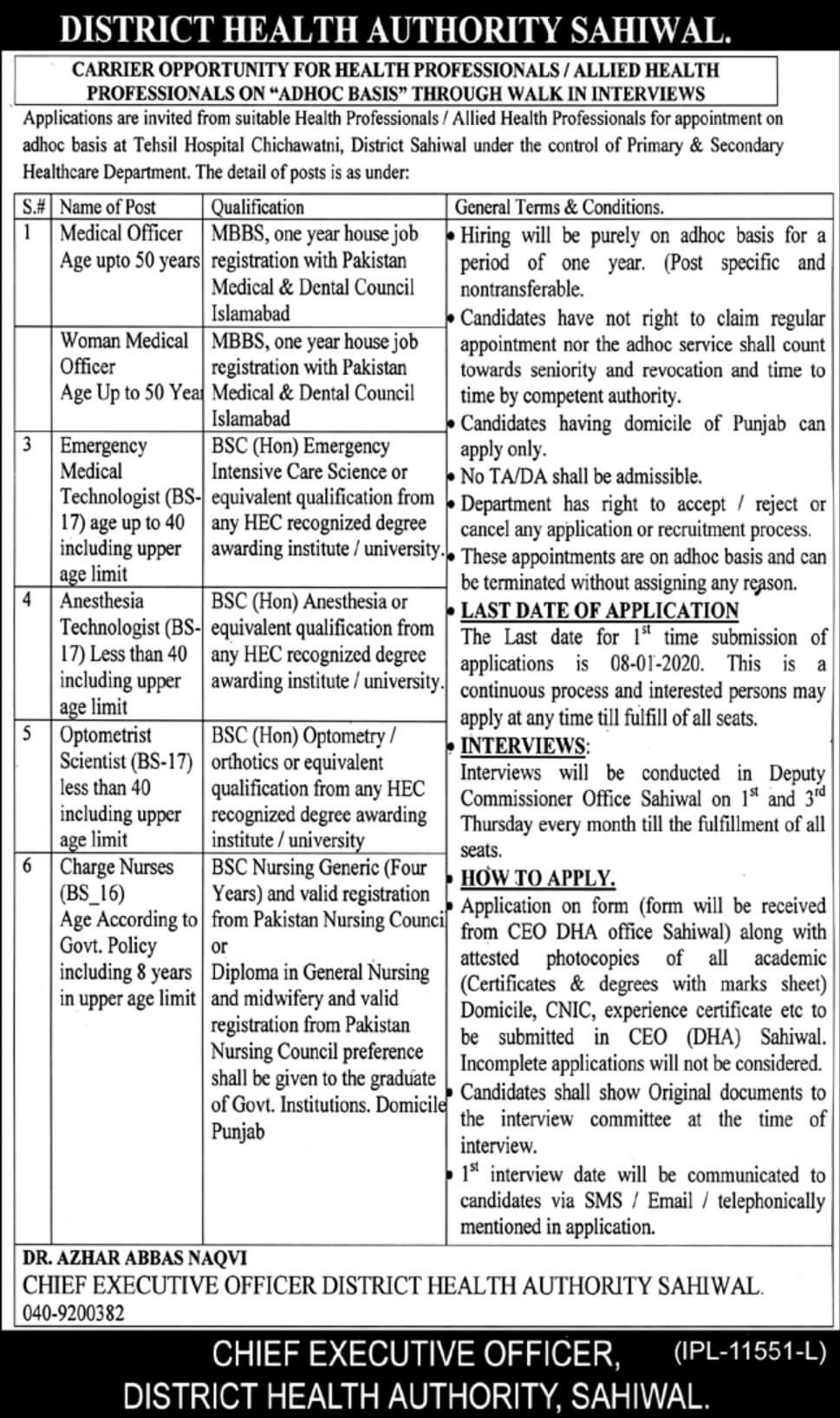 District-Health-Authority-Sahiwal-Jobs-2019