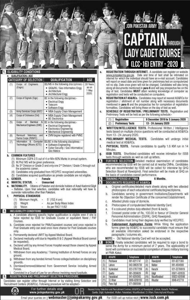 Join-Pakistan-Army-as-Captain-through-Cadet-Course-2020