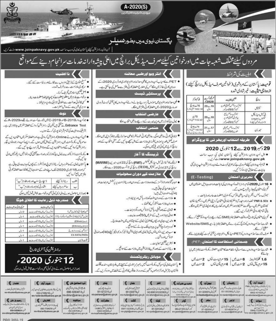 Join-Pakistan-Navy-Jobs-2020-Latest