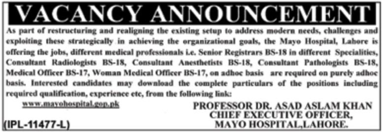 Mayo-Hospital-Lahore-Jobs-2019