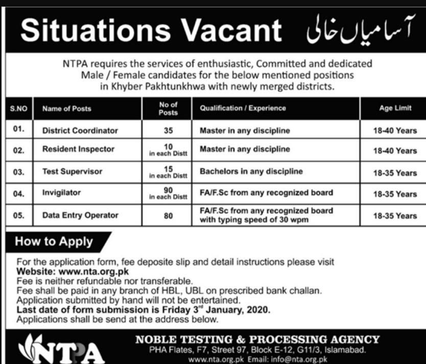 National-Testing-Processing-Agency-NTPA-Jobs-2019
