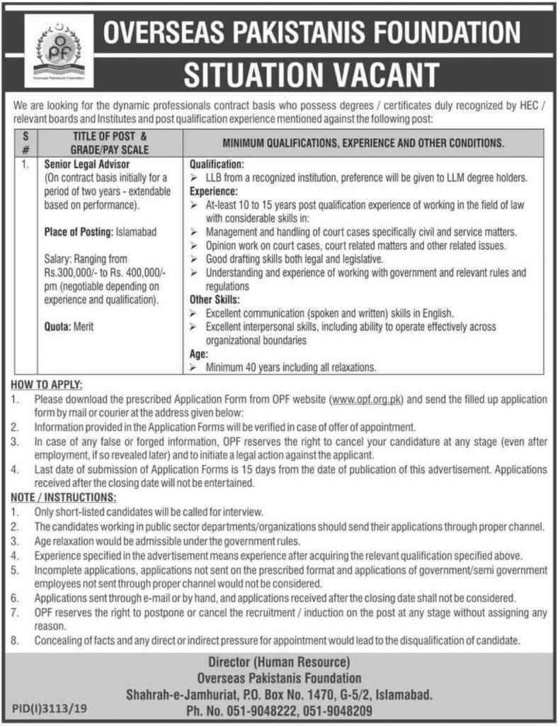 Overseas-Pakistanis-Foundation-OPF-Jobs-2019
