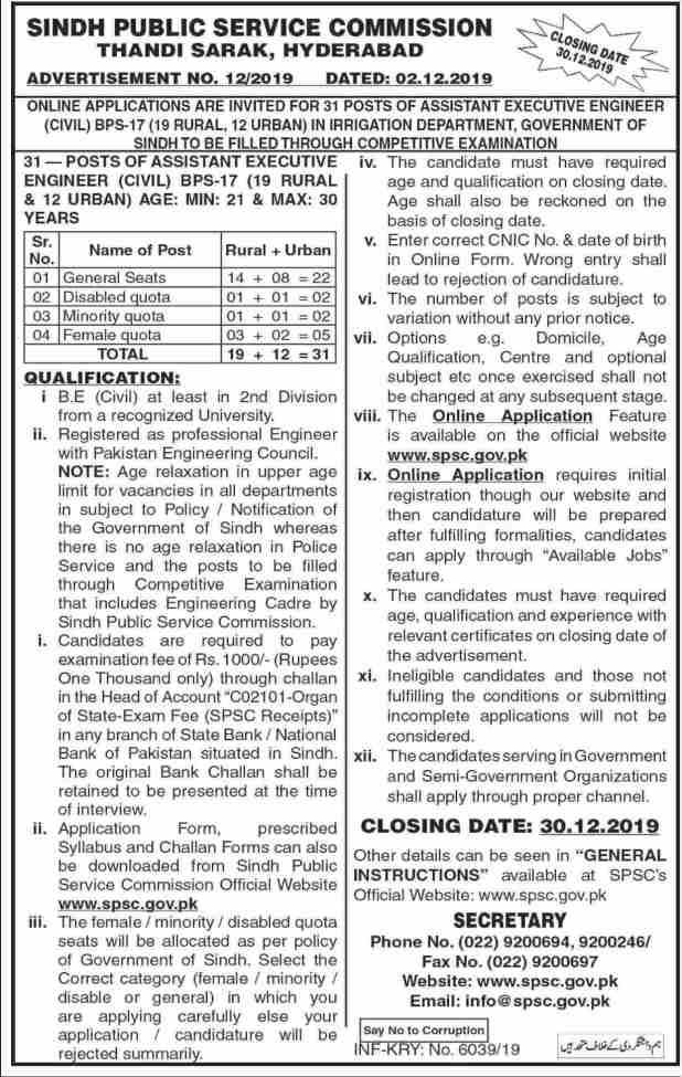 Sindh-Public-Service-Commission-SPSC-Jobs-2019-Latest-December