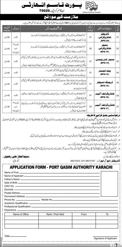 Port-Qasim-Authority-PQA-jobs-2020-Sindh