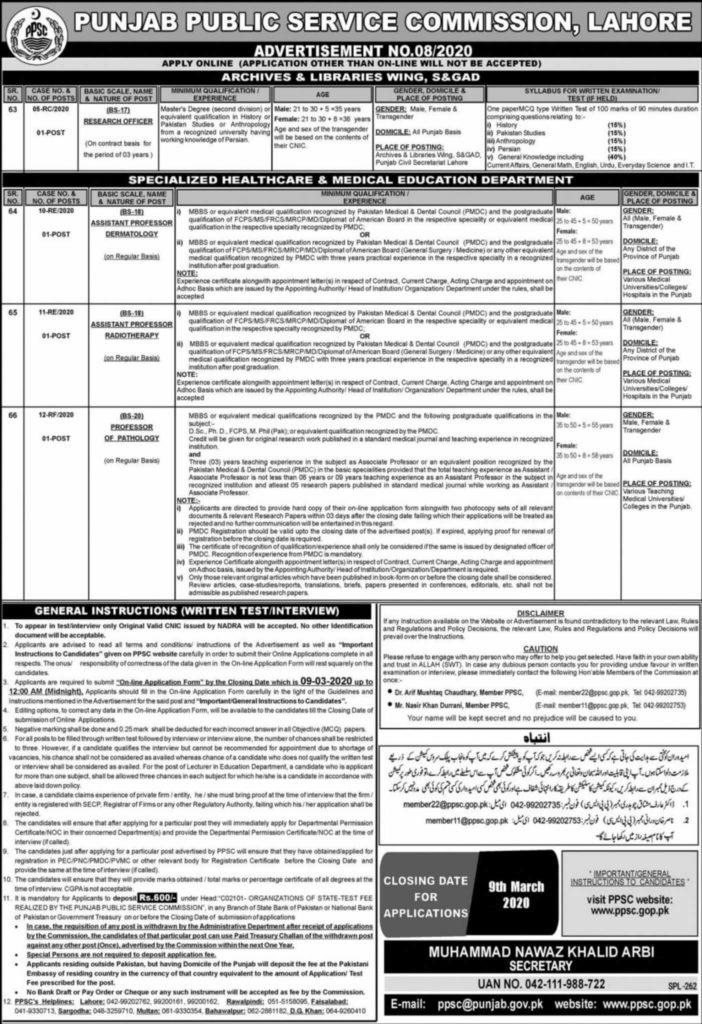 PPSC-Lahore-Jobs