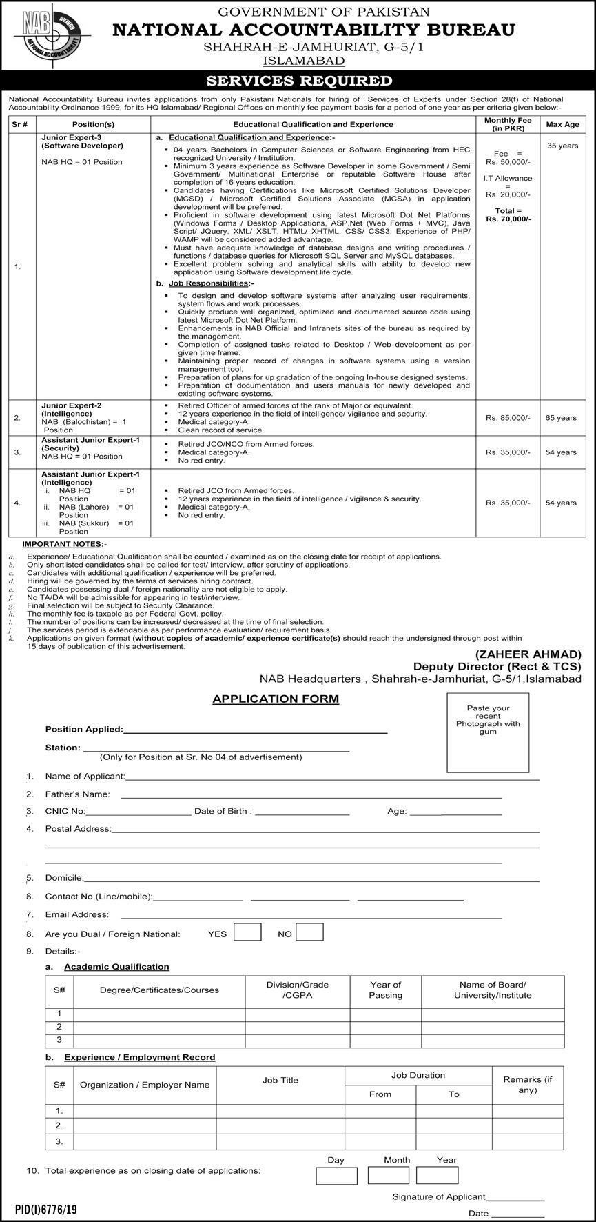 national-accountablity-bearu-nab-jobs-2020
