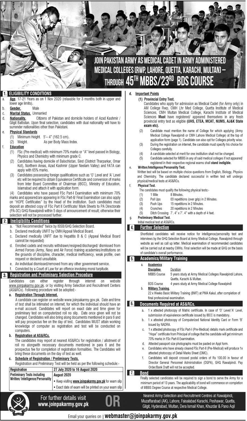 Join-Pakistan-Army-Jobs-as-Medica-cadetl-2020
