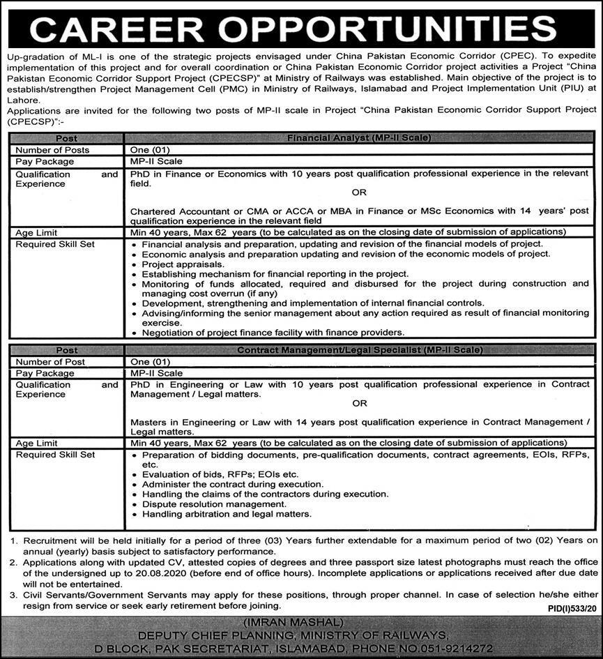 pakistan-railway-jobs -2020