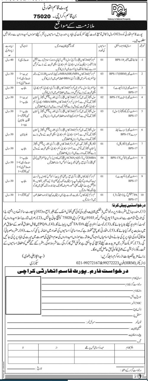 pott-qasim-authoirty-pqa-jobs-in-karachi-2020