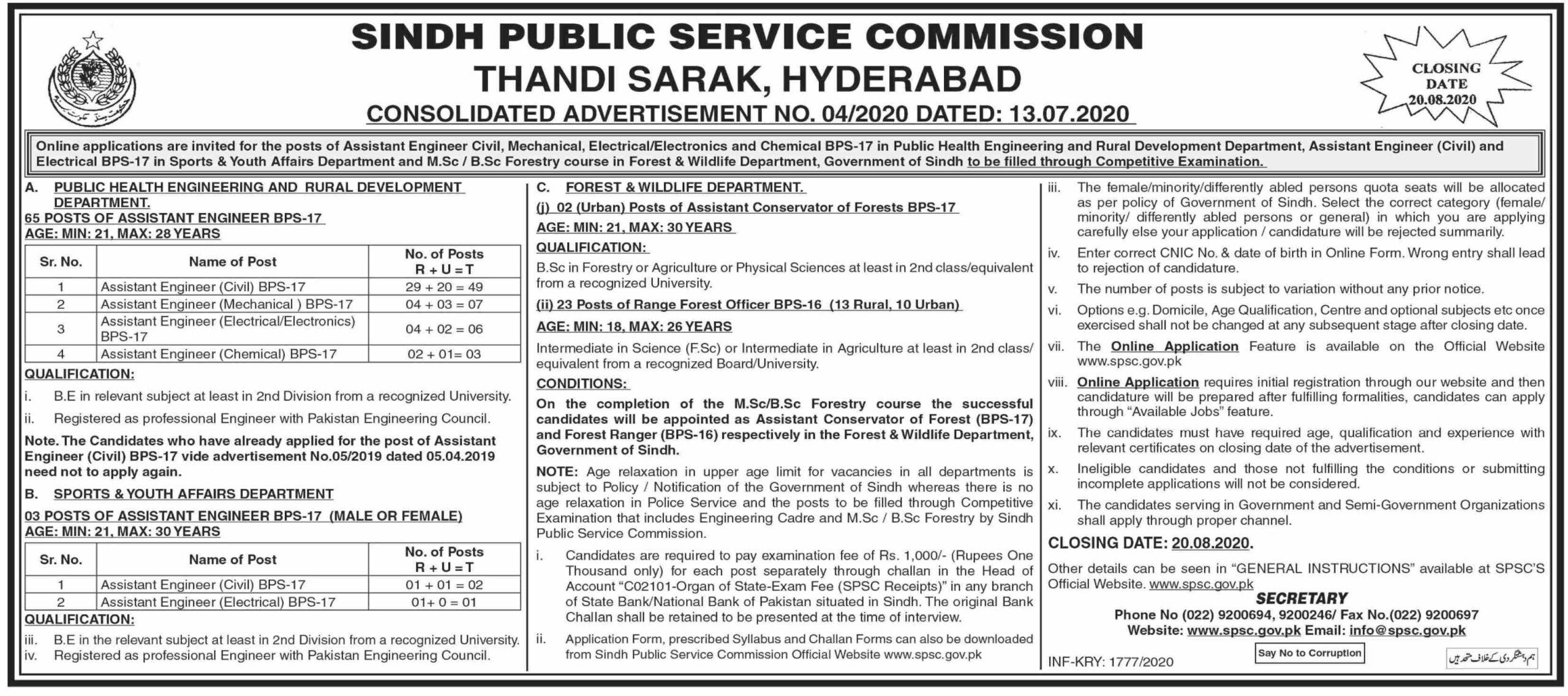 sindh-public-service-commission-SPSC-jobs-2020