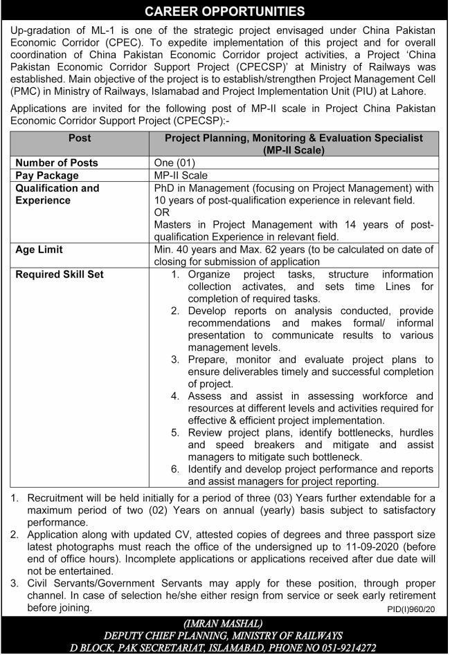 ministry-of-railways-pakistan-jobs-2020