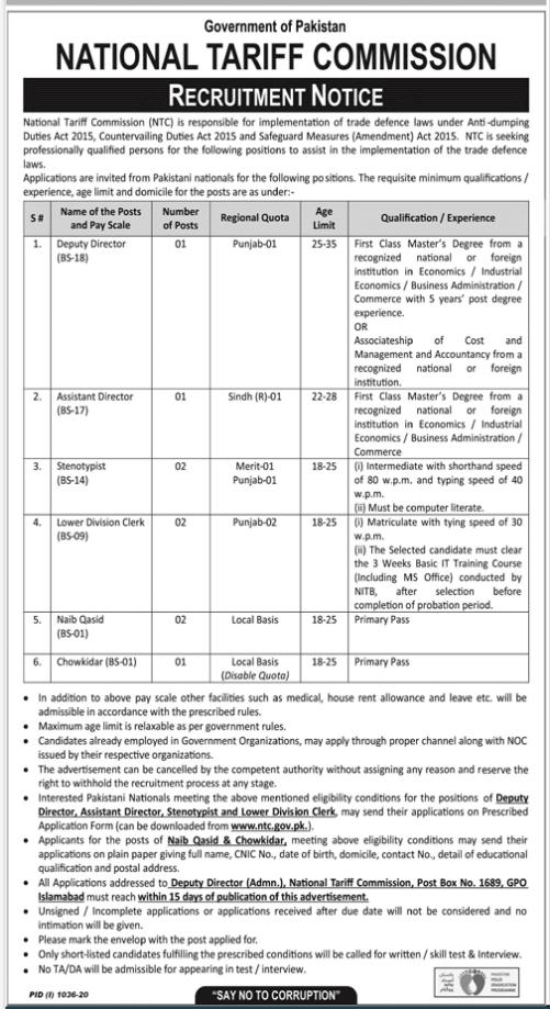 national-terrif-commission-ntc-jobs-2020
