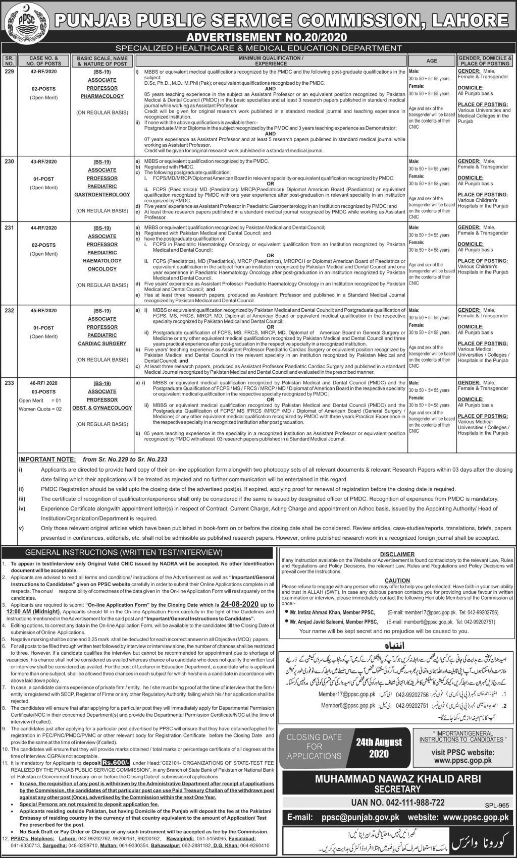punjab-public-service-commission-ppsc-teaching-jobs-2020