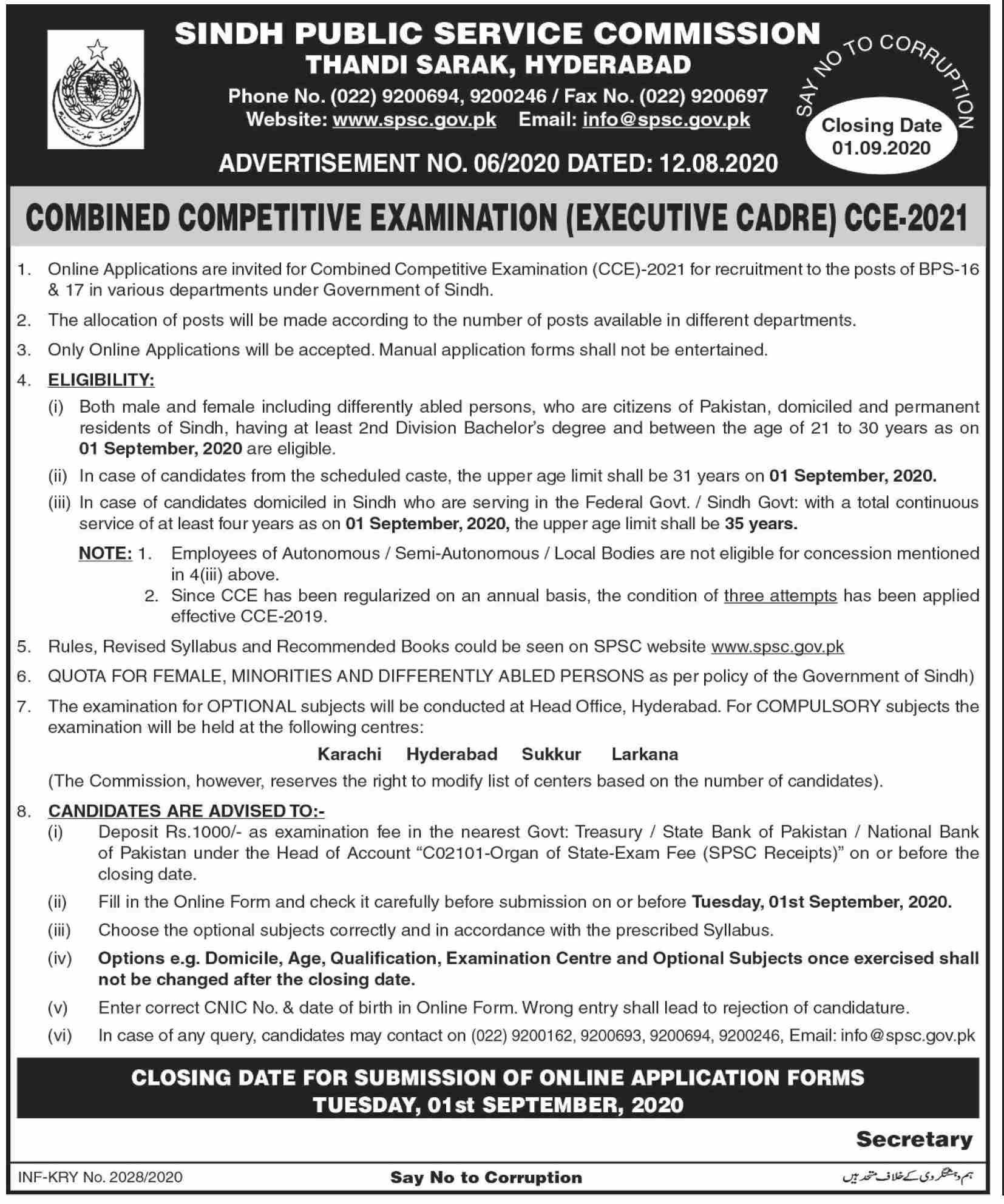 sindh-public-service-commission-spsc-cce-jobs-2020