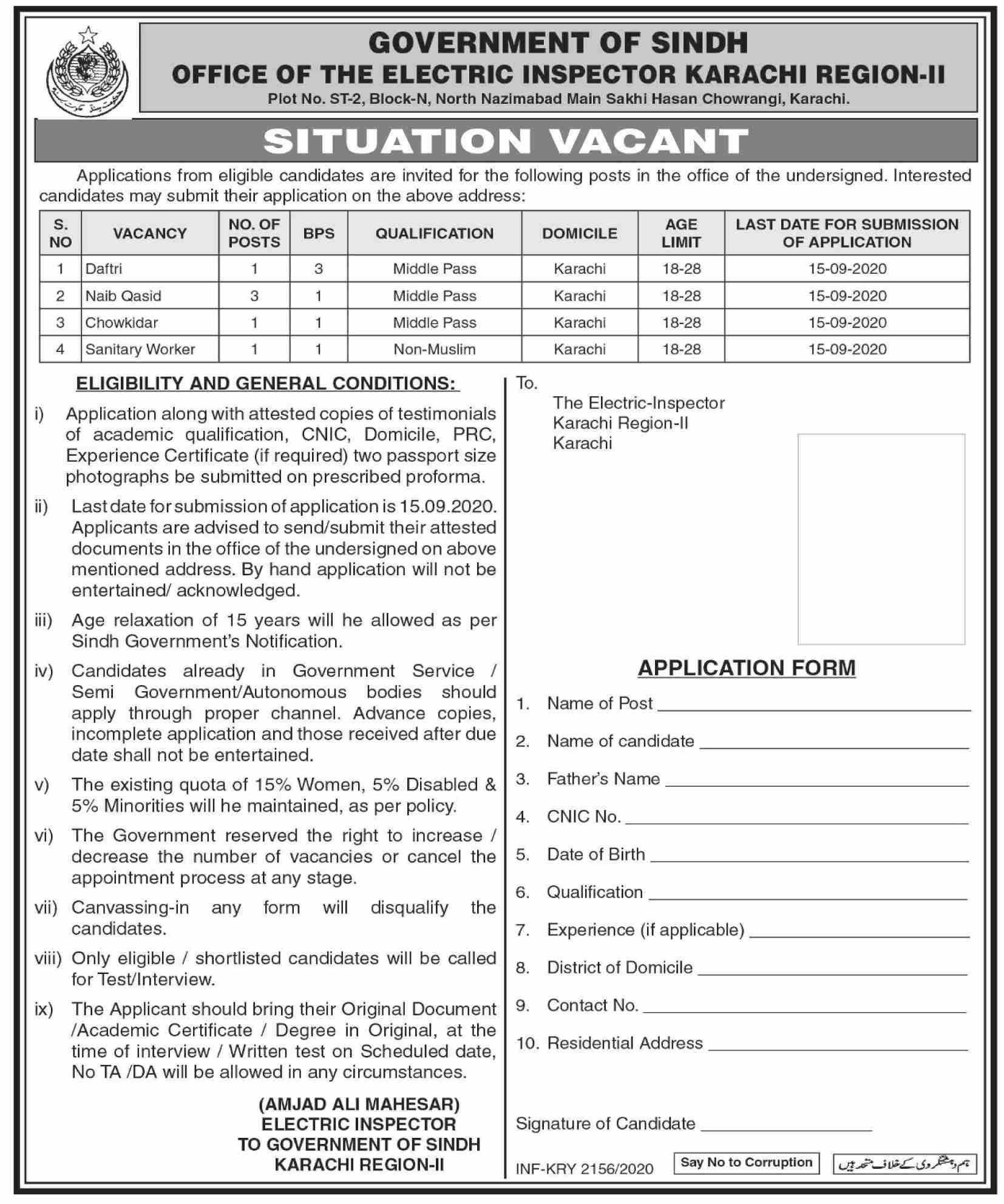 Sindh-Energy-Department-electric-inspector-Naib-Qasid-jobs-2020
