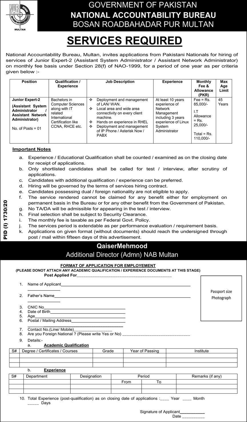 national-accountabilty-breaue-NAB-jobs-2020-Junior-Expert