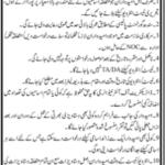 govt-of-sindh-energy-department-jobs-2020