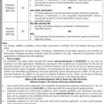 The Islamic University of Bahawalpur Jobs 2021