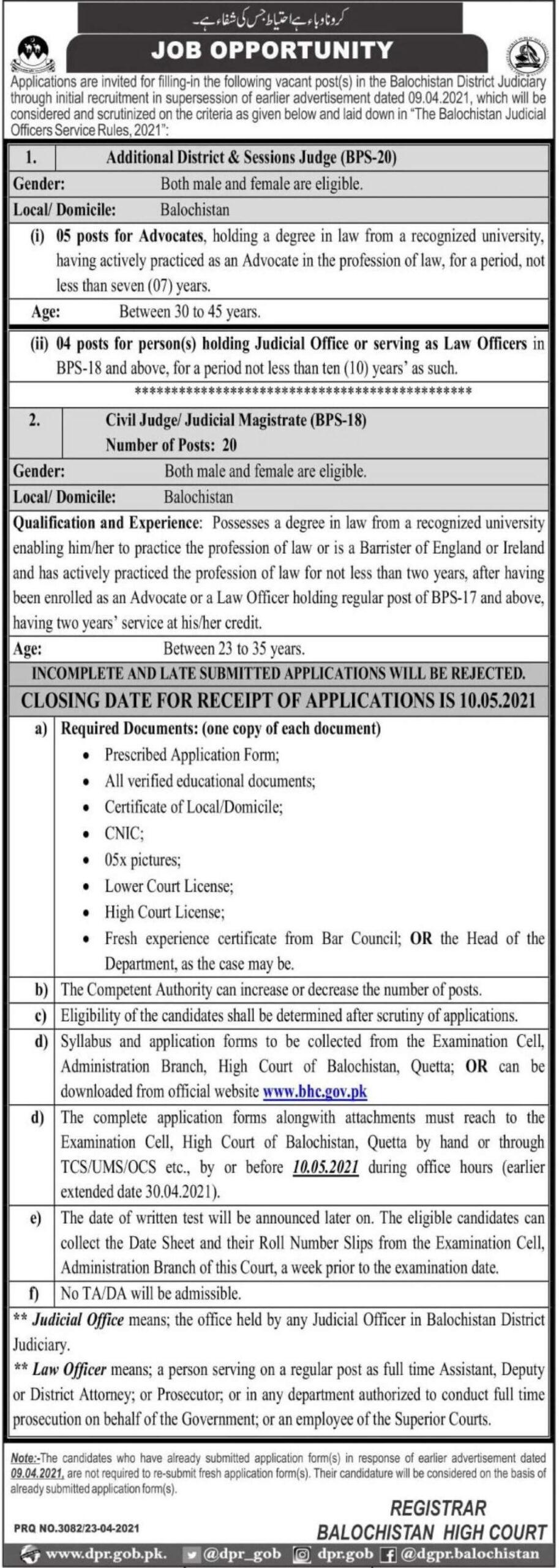 Balochistan High Court Jobs 2021