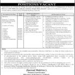 Government-of-Pakistan-Ministry-of-Railways-Internees-Jobs-2021