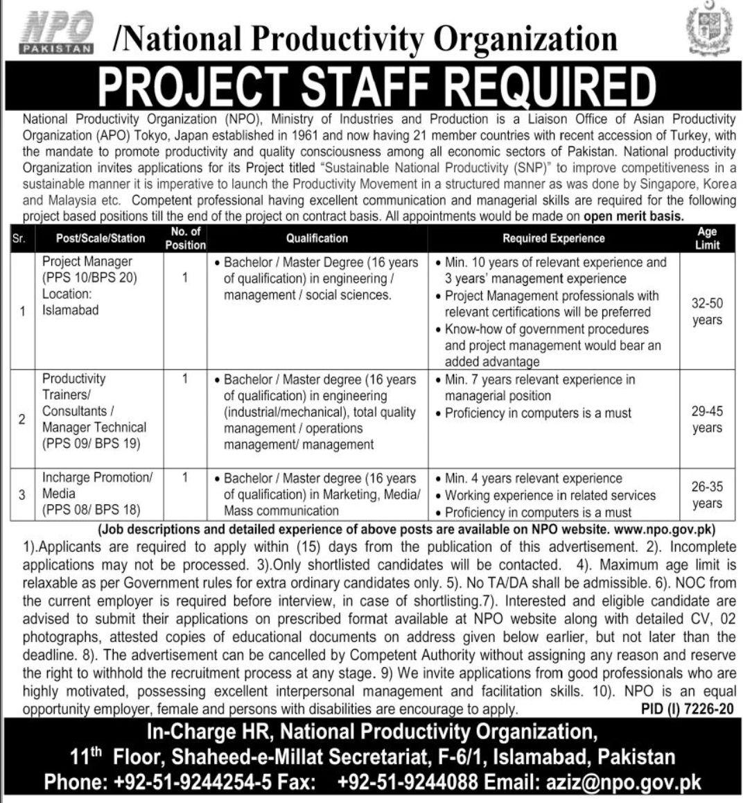 National Productivity Organization (NPO) Pakistan Jobs 2021
